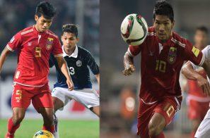 Kyaw Ko ko និង Aung Thu មានឈ្មោះបញ្ជីកីឡាករជម្រើសជាតិមីយ៉ាន់ម៉ាត្រៀម AFC Asian Cup